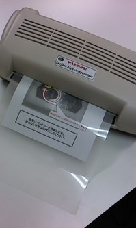 L03B0051.JPG
