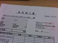 L03B0059.JPG